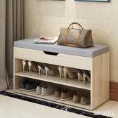 換鞋凳北歐進門簡約現代門口可坐鞋架鞋柜收納儲物凳子穿鞋凳 QG26240『Bad boy時尚』