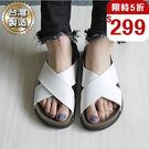 時尚韓系 質感拖鞋 737...