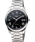 LONGINES 浪琴 Master 巨擘系列羅馬機械腕錶/手錶-黑 L27934516