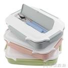 便當盒 304不銹鋼分格保溫飯盒可愛方形午餐盒學生成人單層1保溫盒 - 【618特惠】