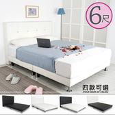 Homelike 洛熙皮革床組-雙人加大6尺(四色)床頭白/床底白