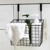 浴室廚房鐵藝收納籃免打孔掛籃置物【步行者戶外生活館】