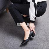 粗跟高跟鞋  職業工作鞋女黑色皮鞋粗跟高跟鞋細跟尖頭中跟單鞋絨面OL面試正裝  『歐韓流行館』