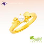 【幸運草金飾 美好如初】『懷情』珍珠黃金戒指-純金9999 元大鑽石銀樓