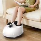 美足寶足療機足部腳底按摩器全自動足底穴位揉捏按腳器家用足療儀