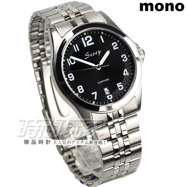 mono Scoop 數字時刻精美時尚腕錶 男錶 防水手錶 日期視窗 不銹鋼 SB1215字黑大