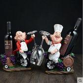 歐式創意葡萄酒廚師擺件時尚樹脂紅酒架PLL2726【男人與流行】