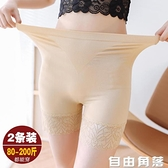 內褲女蕾絲邊大碼可穿銀離子抑菌高腰提臀防走光安全褲二合一 自由角落