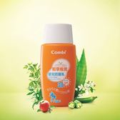 【愛吾兒】Combi 康貝 和草極潤嬰兒防曬乳SPF30