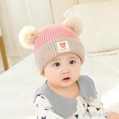 嬰兒帽子毛線秋冬季新生寶寶0-24個月護耳嬰幼兒男女兒童帽0--2歲 夢露時尚女裝