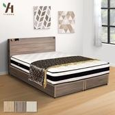 【伊本家居】諾亞 收納床組兩件 雙人加大6尺(床頭片+床底)胡桃
