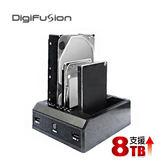 "DigiFuSion 伽利略 RHU07 U3 USB3.0 2.5/3.5"" 3插槽 硬碟外接盒"