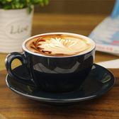 拉花咖啡杯 花式大口杯 咖啡杯套裝連碟 歐式拿鐵杯 多色 200ml【快速出貨限時八折】