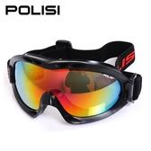 POLISI專業滑雪鏡 防霧抗沖擊戶外運動滑雪眼鏡 男女款登山護目鏡 奇思妙想屋