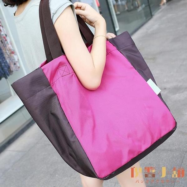 大容量可折疊購物袋便攜環保袋側背肩背包女手提帆布袋【倪醬小舖】