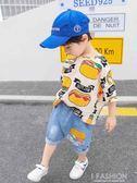 童裝男童夏裝2019新款洋氣韓版短袖兒童套裝夏款男寶寶夏季帥氣潮-Ifashion
