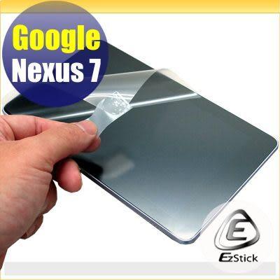 Google Nexus 7 專用 - EZstick靜電式霧面螢幕貼