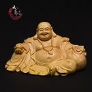 黃楊木雕彌勒佛客廳人物佛像供奉擺件雕刻工...