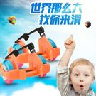 新二代風火輪鞋輪滑星空輪閃光兒童暴走鞋滑板成人代步工具滑輪鞋 locn