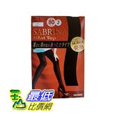 [COSCO代購] W108009 Gunze 80D 女褲襪兩入組 M-L/L-LL兩款可選