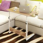 筆電桌簡約折疊移動小桌子 jy【店慶八折快速出貨】