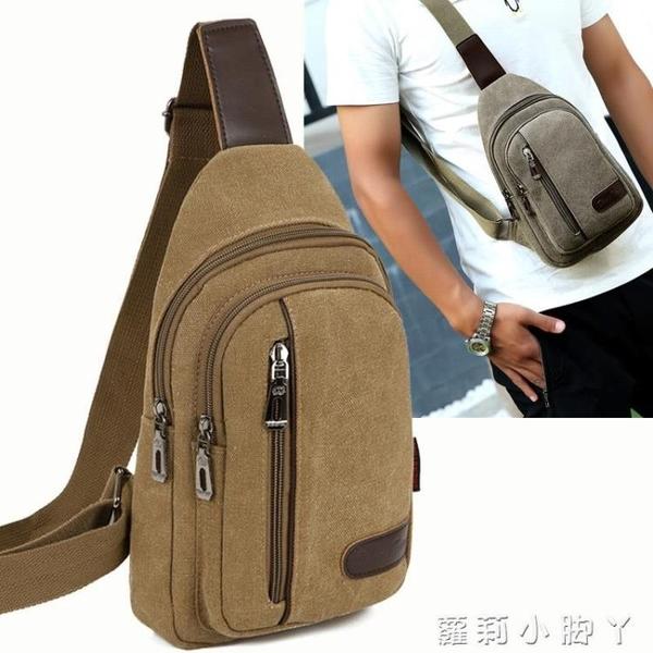 包包2021新款男士胸包帆布包斜挎包男包單肩包韓版小背包休閒腰包 蘿莉新品