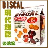 *KING WANG*現代餅乾必吃客biscal 消臭餅乾900g