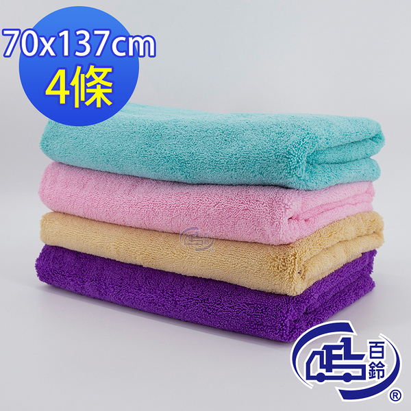 【百鈴】Aqua超乾爽舒適巾L大浴巾(4條)