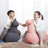 兒童沙發可愛小馬卡通嬰兒沙發寶寶公主懶人沙發幼兒園游戲小沙發 igo 范思蓮恩