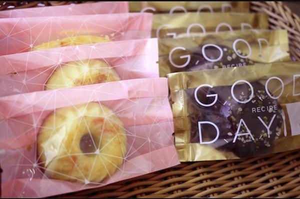 10入台灣製 燒菓子袋 磅蛋糕袋 機封袋 鳳梨酥袋【D084】豆塔包裝 餅乾 新年 中秋節月餅袋 封口袋