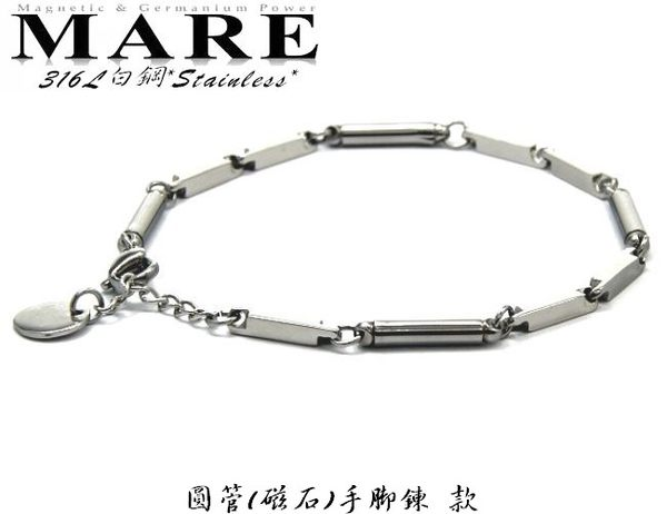 【MARE-白鋼腳鍊】系列:子彈  款