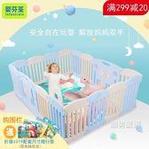 遊戲圍欄寶寶圍欄柵欄兒童家用海洋球池爬行安全學步游戲嬰兒圍欄室內護欄xw