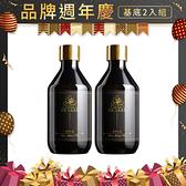 Dr.Gard 加爾博士 品牌週年慶-基底2入組【BG Shop】甜杏仁油x2/效期:2022.04