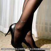 969情趣~美國selebritee-閃亮水鑽性感絲襪