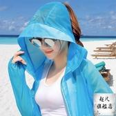 防曬衣 罩衫女2020夏季新款中長款防曬服外套寬鬆超薄款防曬衫-免運直出