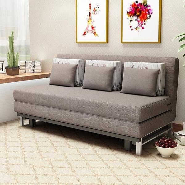 (快速)沙發床 沙發床可折疊客廳雙人推拉兩用簡易小戶型沙發多功能1.2米布藝1.5