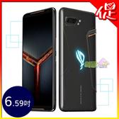 ASUS ROG Phone II 6.59 吋 ◤特賣,送原廠WiGig Dock ROG無線投影基座◢ 電競 手機 ZS660KL (12G/1TB)