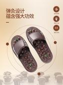 日式足底按摩涼拖鞋情侶室內腳底穴位足療鞋男女養生保 『洛小仙女鞋』