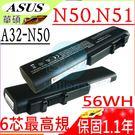 ASUS電池(六芯最高規)-華碩電池 N...