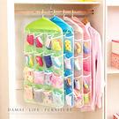 ✿現貨 快速出貨✿【小麥購物】清新透明16格【Y065】 衣櫃收納袋  多格衣架 收納掛袋
