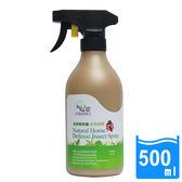 【統新】天然驅蚊蟲空間噴霧-500ML