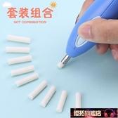 橡皮擦 日本進口動橡皮擦不留痕RBE300美術繪畫學生專用像皮擦高光素描 優拓
