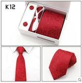 鑫娜男士正裝商務領帶職業六件套8cm韓版學生領帶新郎結婚禮盒裝(主圖款)