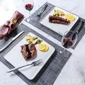 牛排刀叉盤子套裝家用情侶歐式西餐餐具創意全套西餐盤陶瓷牛排盤wl5256【黑色妹妹】