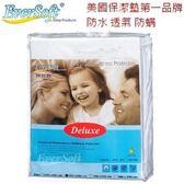 【Ever Soft 】 寶貝墊 Deluxe 柔織型 保潔床墊 雙人加大 182x190cm (6x6.2呎)
