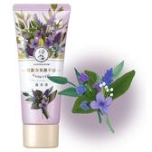 曼秀雷敦花園香氛護手霜-薰衣草50g