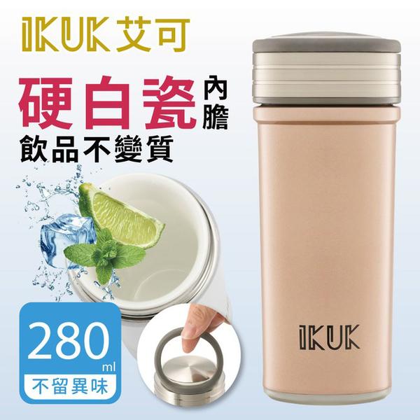 IKUK艾可 真空雙層內陶瓷保溫杯280ml-火把好提玫瑰金 IKHI-280RG