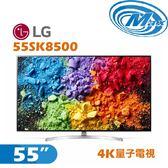 《麥士音響》 LG樂金 55吋 量子點電視 55SK8500