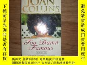 二手書博民逛書店【英文原版書】罕見Too Damn Famous [ Joan