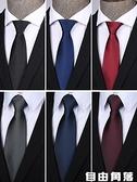 懶人領帶 拉鏈式 正裝商務職業一拉得黑色男士領帶拉鏈襯衫西裝 自由角落